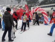 스키장행사